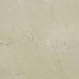 Stoneway 60x60 Beige Matt R10