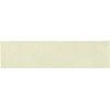 Gemstone 7.5x30 Cream Gloss