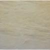 Rain Forest 15.9x15.9 White 1