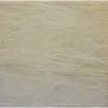 Rain Forest 48.5x48.5 White Matt 1