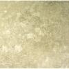 Travertine Classic 40.6x40.6 Cream 1